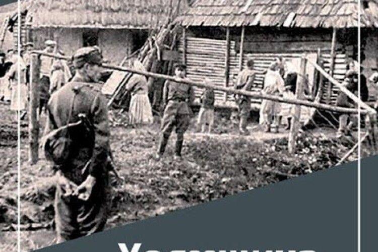 75-і роковини депортації: у Волинському краєзнавчому музеї виставлено архів родини Надії Горлицької
