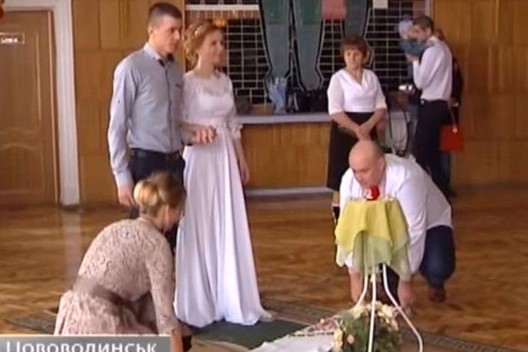 «Шлюб за добу» запрацював у Нововолинську (Відео)