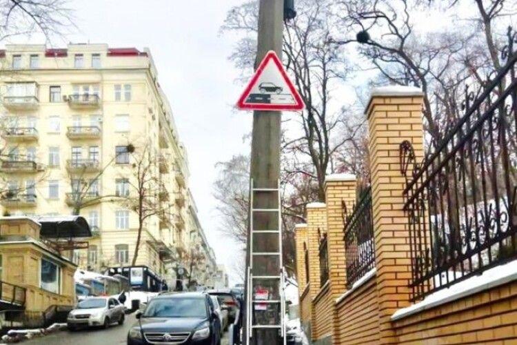У Києві почали встановлювати досі небачені в Україні дорожні знаки «Зміна покриття»