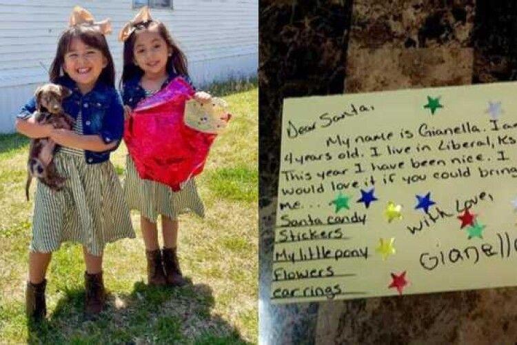 Санта Клаус виконав бажання чотирирічних близнючок у квітні