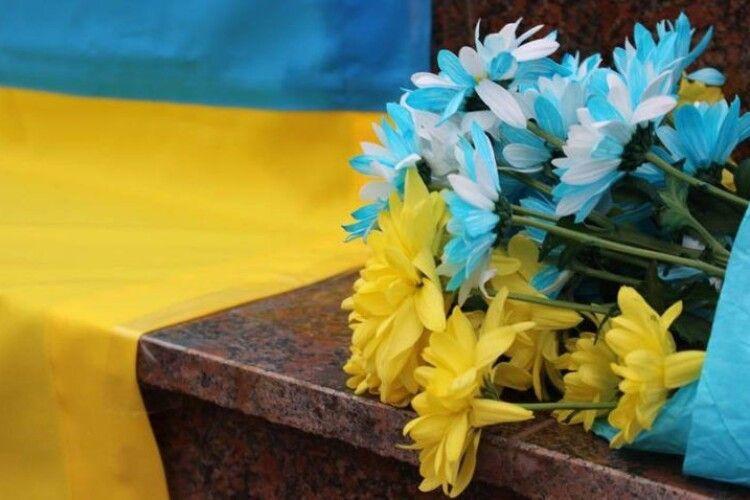 На Волині вшанували пам'ять загиблих працівників внутрішніх справ