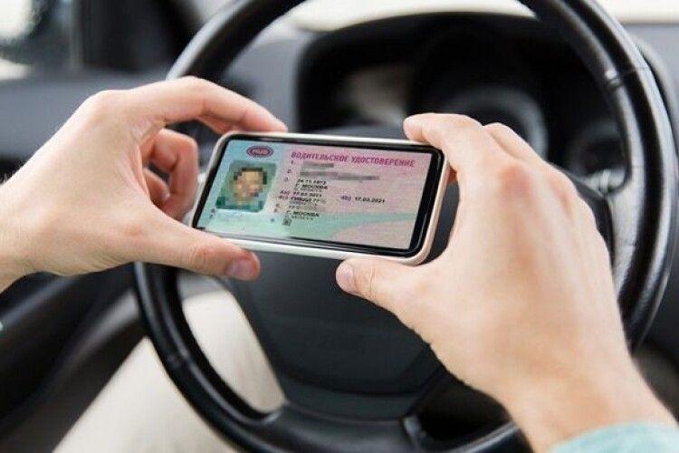Як і коли завантажити водійські права у смартфон
