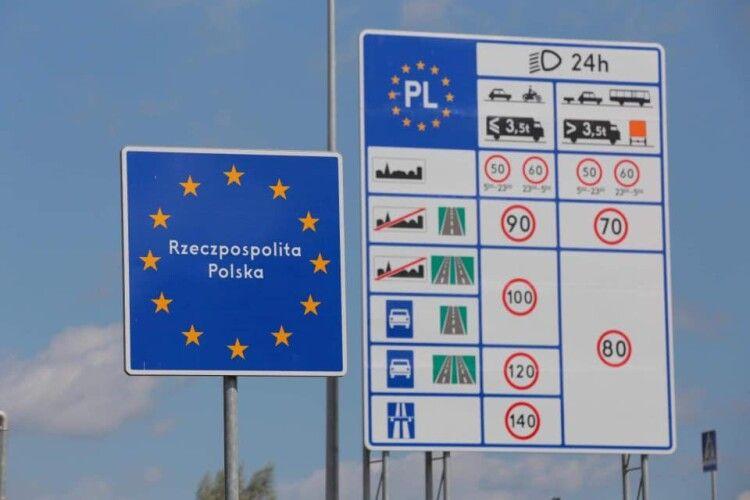 На українсько-польському кордоні побудують новий пункт пропуску