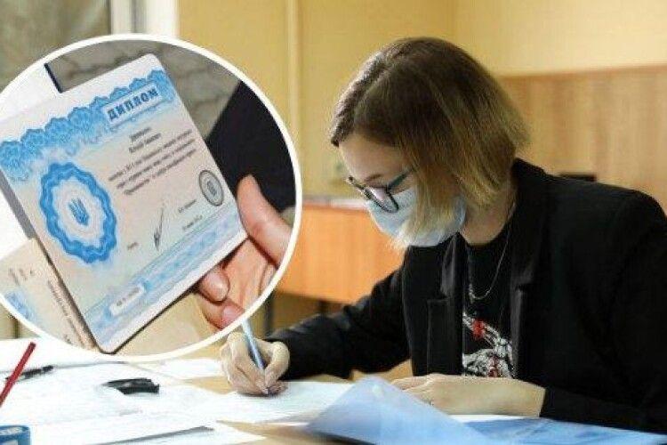 В Україні скасували червоні дипломи