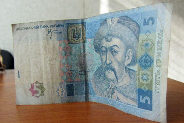 У Горохові підняли поліцейських за зникнення… 5 гривень