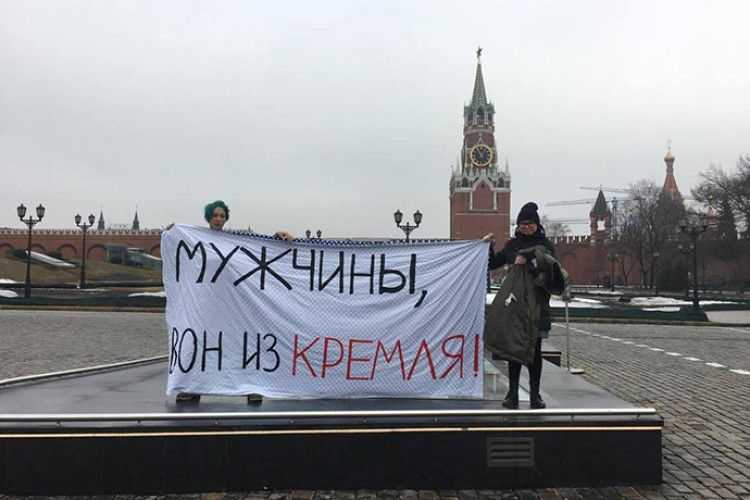 У Москві запроторили до буцегарні дівчат, які розгорнули плакат «Чоловіки, геть з Кремля!» (фото)