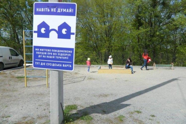 Вінничани першими в Україні почали «стукати» на сусідів (фото)