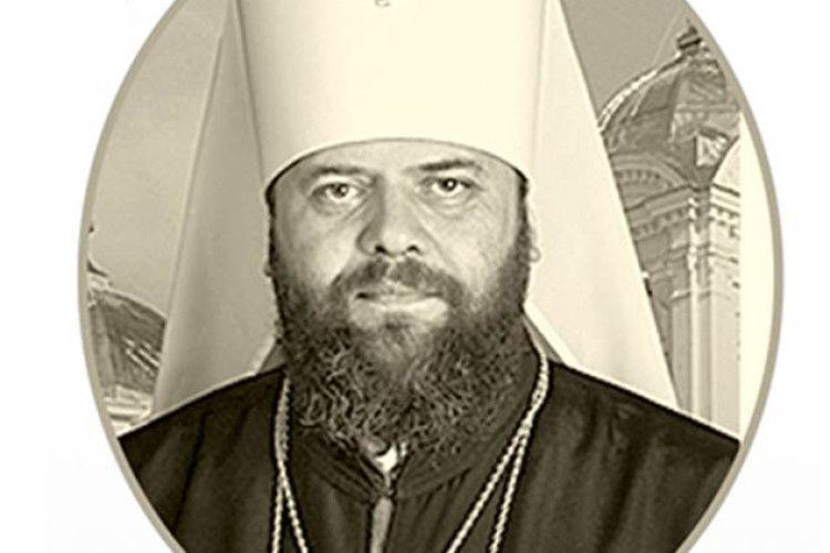 Пасхальне послання митрополита Луцького і Волинського УПЦ КП МИХАЇЛА
