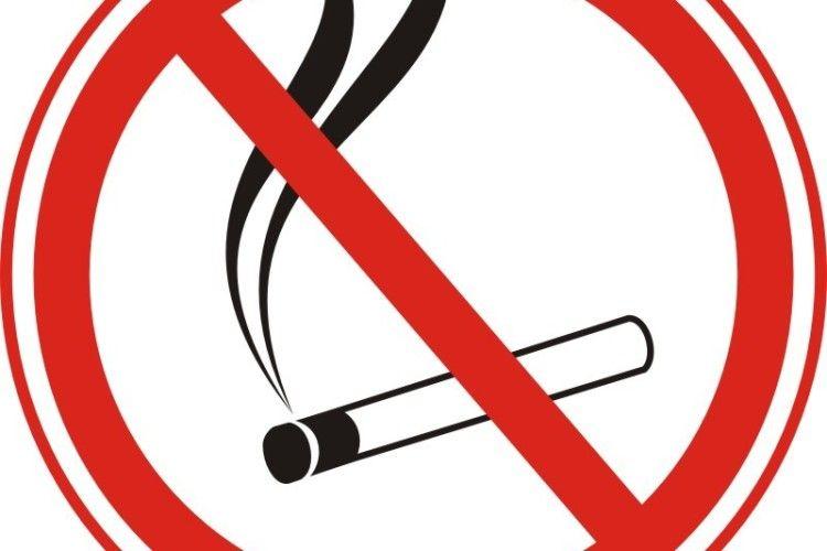 У Києві охочих покурити планують штрафувати… на півмільйона!