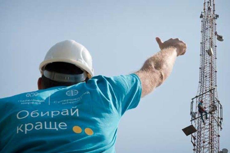 «Київстар» розширює покриття 3G