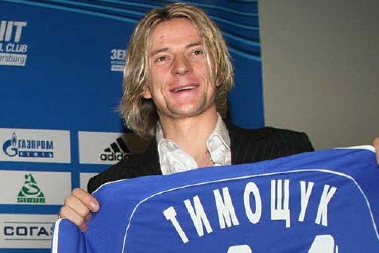 Тимощук-тренер  у Росії: за і проти