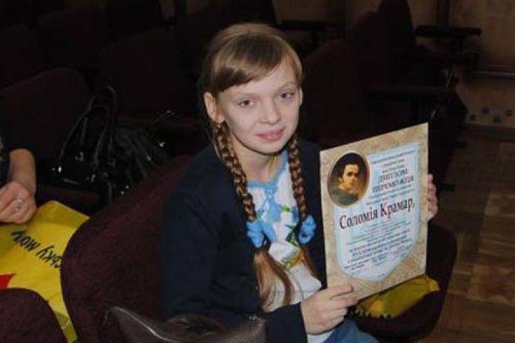 5-класниця Соломія Крамар із Луцька перемогла у мовному конкурсі, тому що багато читає