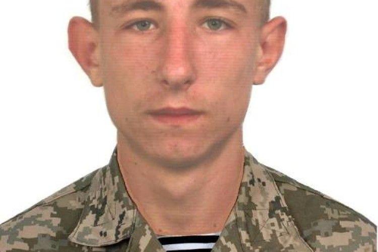 20-річний морський піхотинець Олександр Веремеєнко загинув під час тригодинного бою поблизу Водяного (фото)