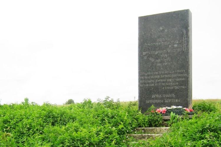 Єврейському кладовищу у Луцькому районі дадуть землю