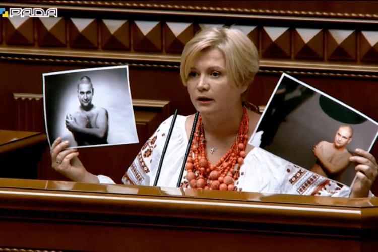 Ірина Геращенко: Наш Герб - Тризуб, Василю Пелишу вороги відрізали руку, бо там був Тризуб