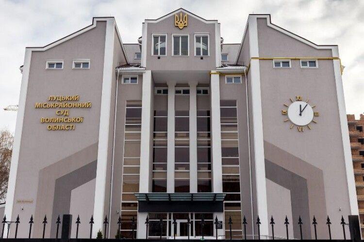 Суддя Луцького міськрайонного суду подав заяву на відставку