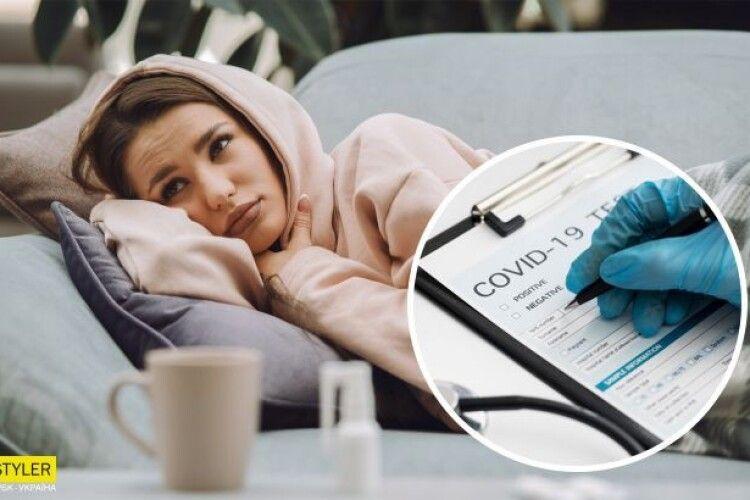 Постковідний синдром: лікар-інфекціоніст назвала симптоми, і розповіла як його лікувати