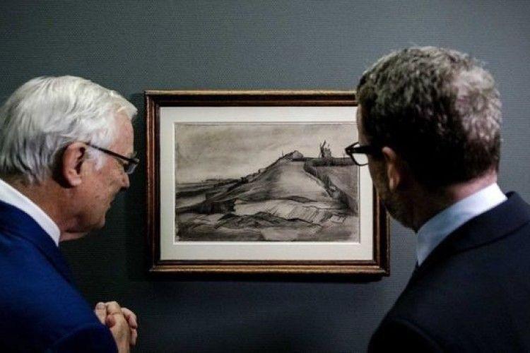 У Нідерландах показали невідому картину Ван Гога