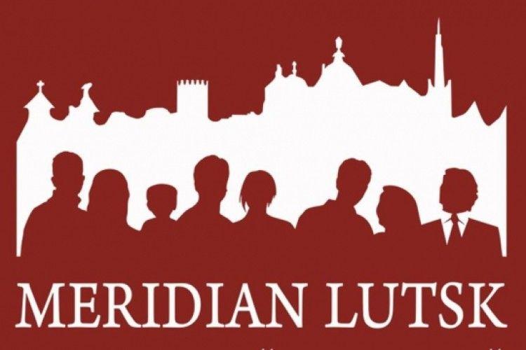 Поетичний фестиваль Meridian Lutsk «коштуватиме» 65 тисяч євро