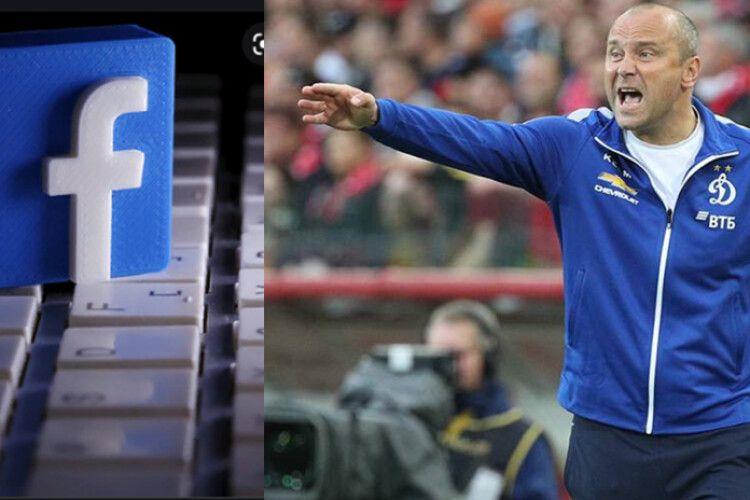 Прізвище трактується як образливе: легенда російського футболу Хохлов подав до суду на Facebook