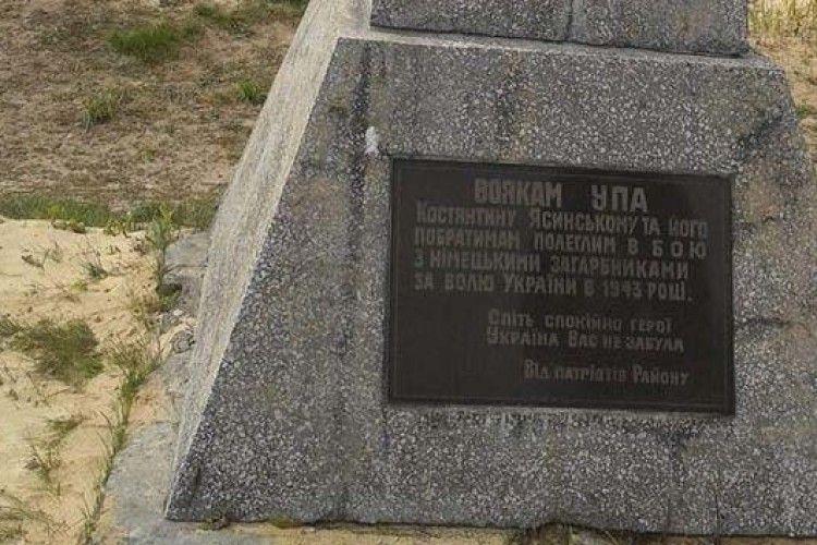 На Старовижівщині історик зустрічався зі старожилами (ФОТО)