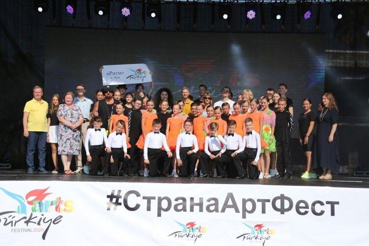 Луцькі танцюристи з «Ритму» на міжнародному конкурсі вибороли золото