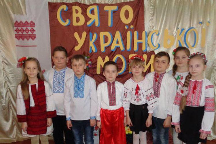 Нова акція на захист рідної мови у Горохові