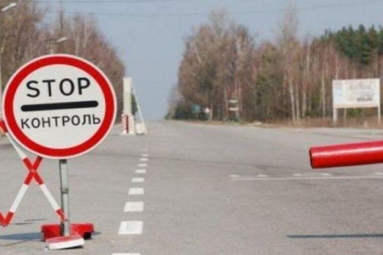 У Нововолинську – особливий в'їзд на територію міста