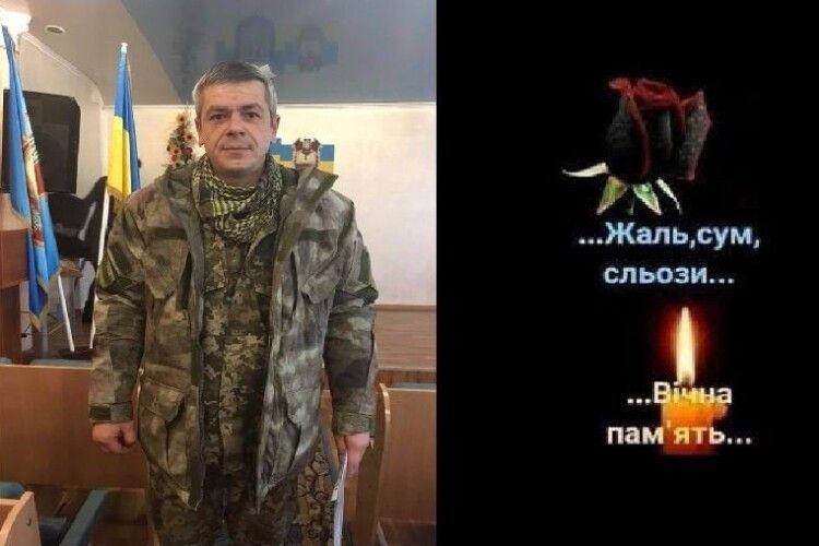 Просто із Майдану вирушив добровольцем: на Волині помер атовець