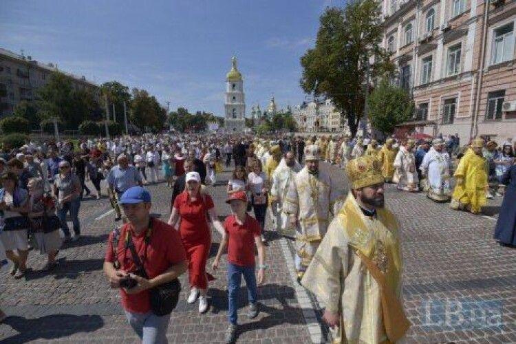 ПЦУ та УПЦ МП відмовились від проведення ходи в День хрещення Русі