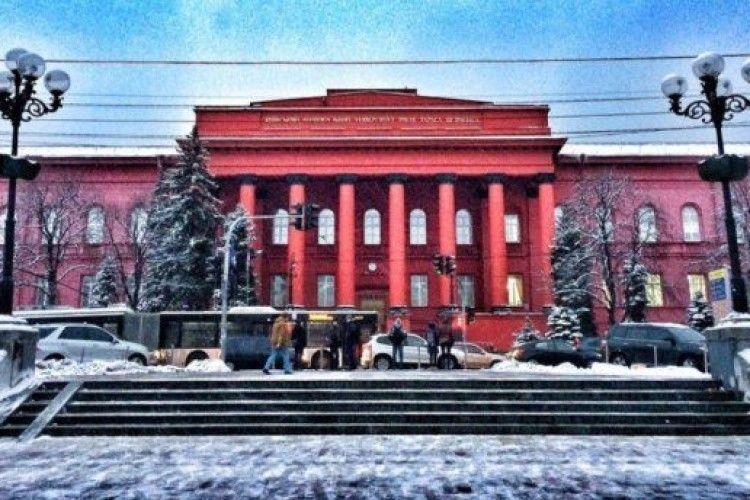 Найпрестижніший виш України відпочиватиме до весни