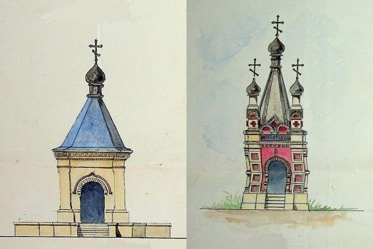 Показали, як виглядали дві старі каплиці Луцька