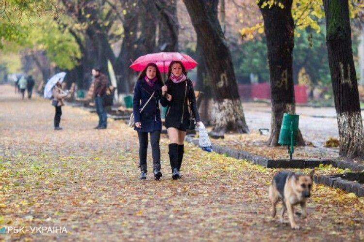 Дощі та нічні похолодання до +4 градусів: якою буде погода на вихідні