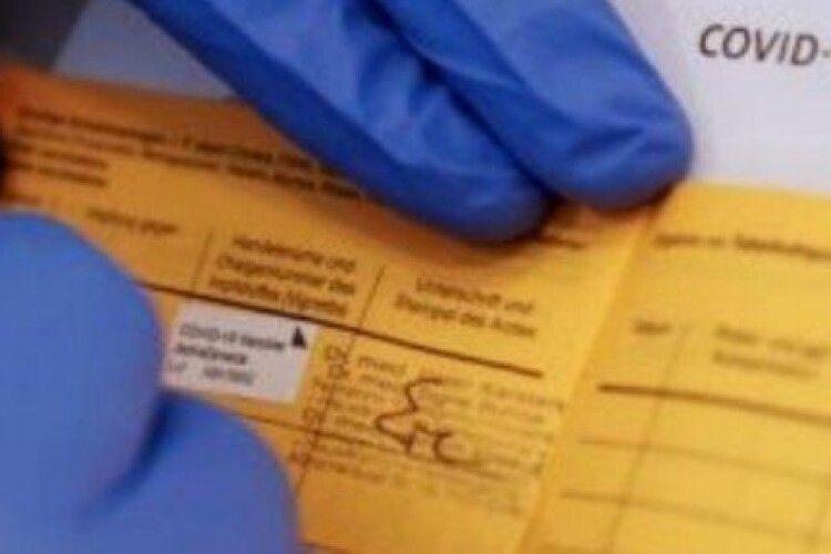 «Один із працівників медзакладу мав доступ до бази даних»: на Волині  понад пів сотні проваджень про підробку ПЛР-тестів і сертифікатів вакцинації