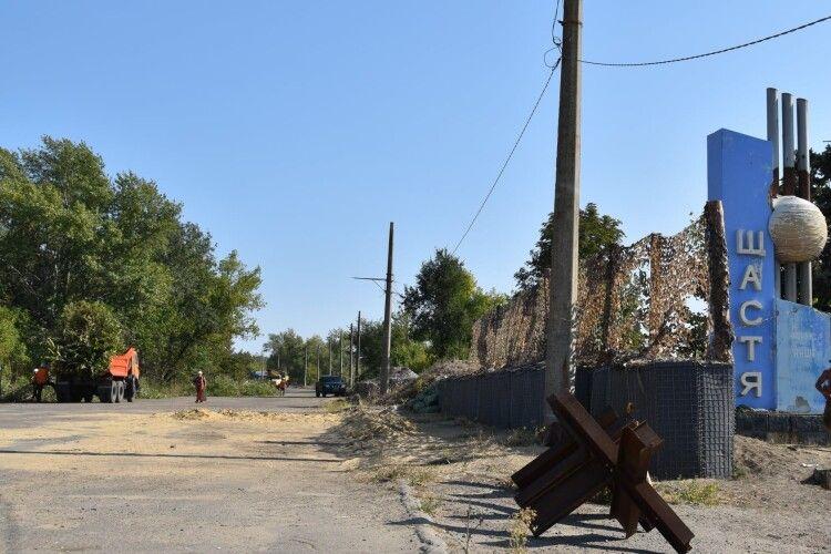 Минулої доби з боку російських окупантів вистрілили з протитанкового гранатомета