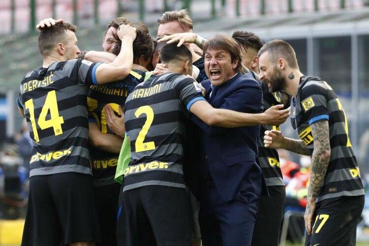 Міланський «Інтер» гарантував собі звання чемпіона Італії