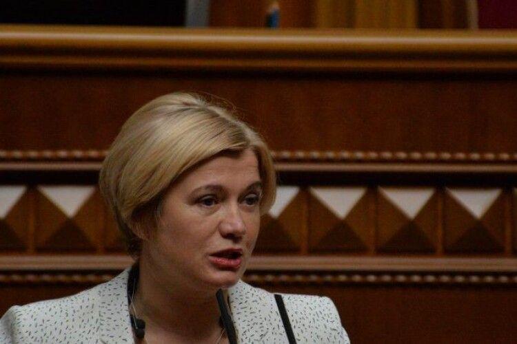 Влада Зеленського йде шляхом Путіна і Лукашенка, а його Офіс очолює олігархат і корупцію – Ірина Геращенко