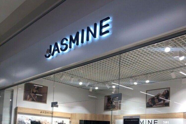 88 мільйонів гривень податків та нові робочі місця: «Жасмін» хоче розширити виробництво у Луцьку