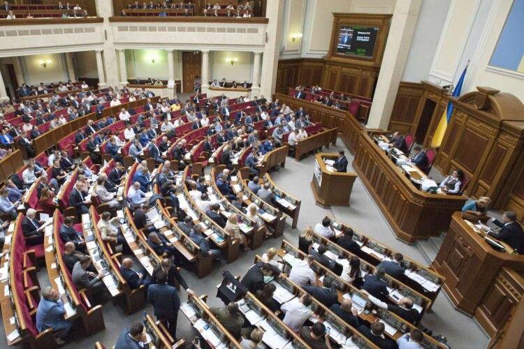Ірина Констанкевич пояснила, чому не голосувала за закон про імпічмент