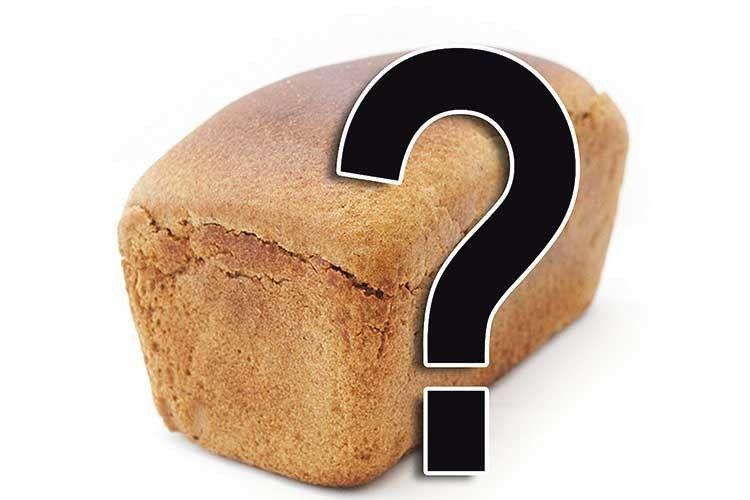 Панове депутати, ави знаєте, скільки коштує буханець хліба?