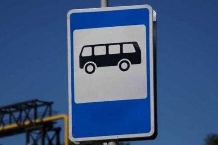 У Луцьку перенесли зупинку громадського транспорту