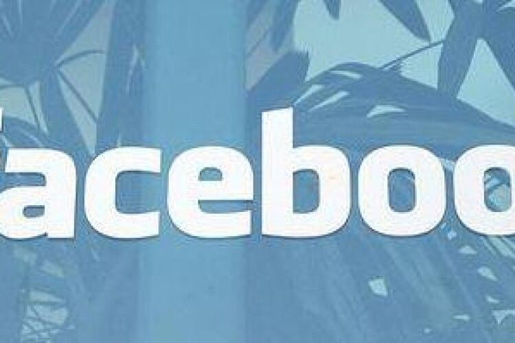 Facebook офіційно перейшов до використання Kyiv, а не Kiev