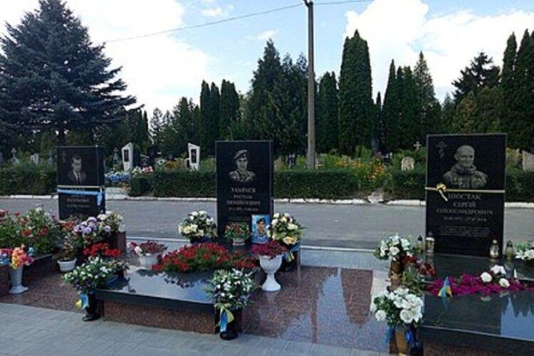 Завтра у Луцьку вшанують пам'ять військовослужбовців, які загинули в АТО та ООС