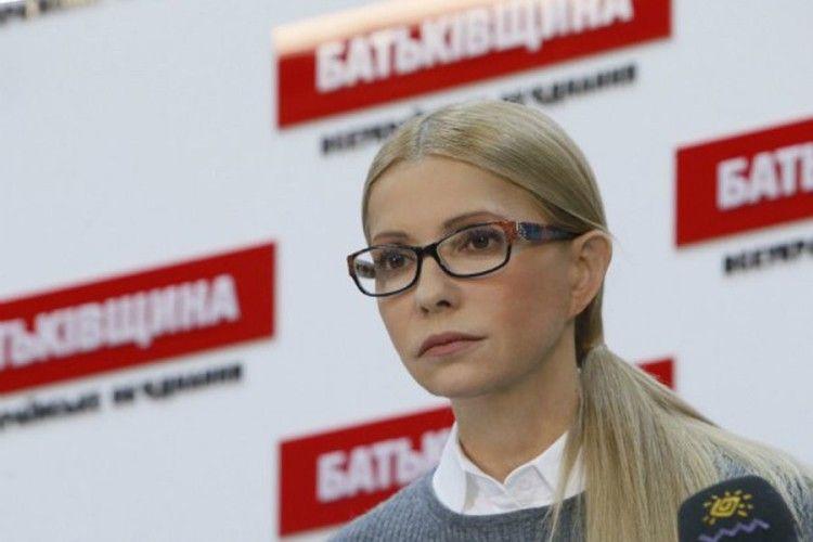 Чому Тимошенко снідає уВашингтоні?