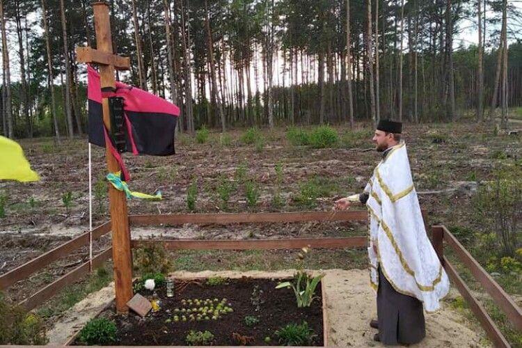 На території Сошичненської громади освятили Хрест на могилі вояків УПА