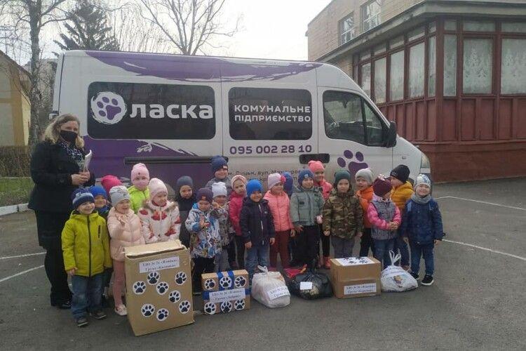 У Луцьку вихованцям дитячого садочка «Ялинка» сказали «Гав-гав-дякуємо!» і «Мур-мур-спасибі!»