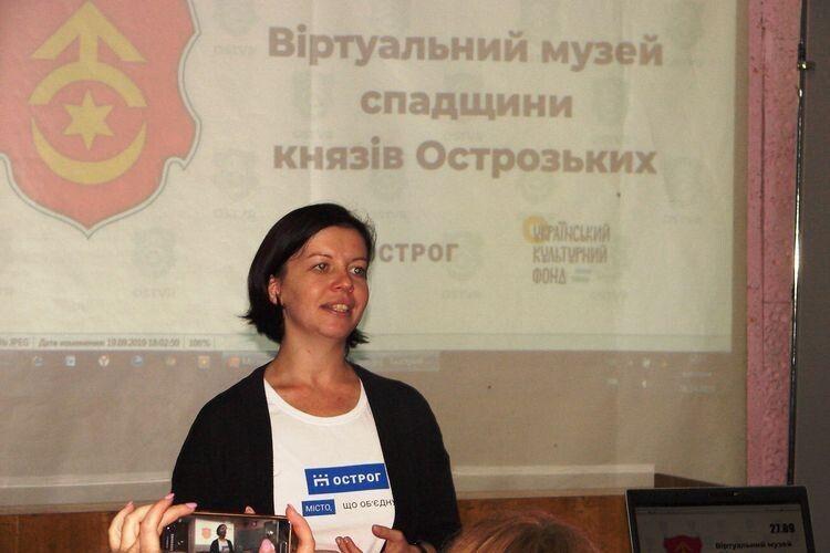 У Рівному презентували віртуальний музей спадщини князів Острозьких