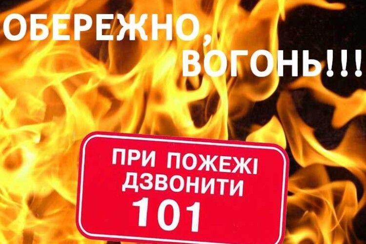 Вогонь знищив на Рівненщині гараж і автівку