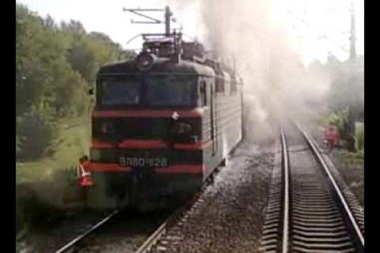 Горів поїзд Ягодин-Ковель