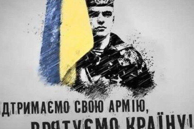 Волинських лісівників в особі Олександра Кватирка нагородили українські військові